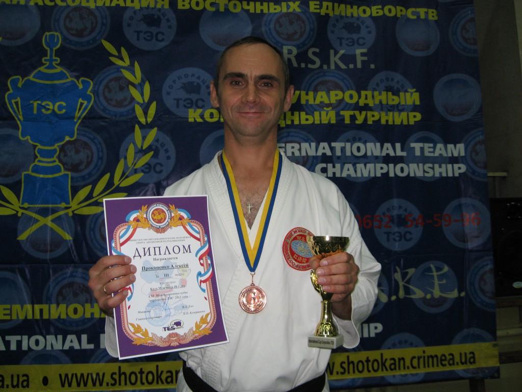 Руководитель секции Каратэ-До ФЦДТ - Алексей Николаевич Прокопенко